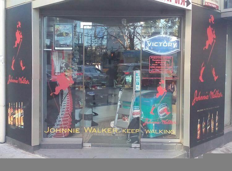 reklama magazin alkohol cigari