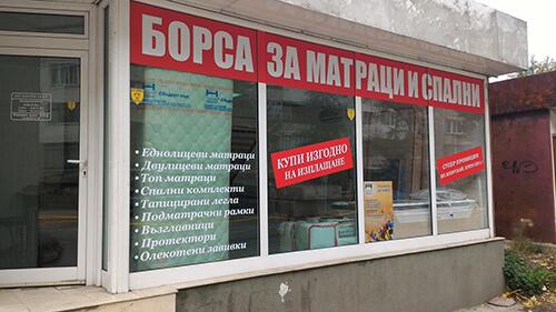 nadpisi_folio_reklama_izrabotka_montaj