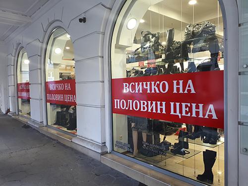 stikeri_vitrini_magazini_izrabotka_montaj_sofiq